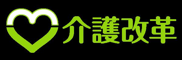 kaigo-kaikaku_logo