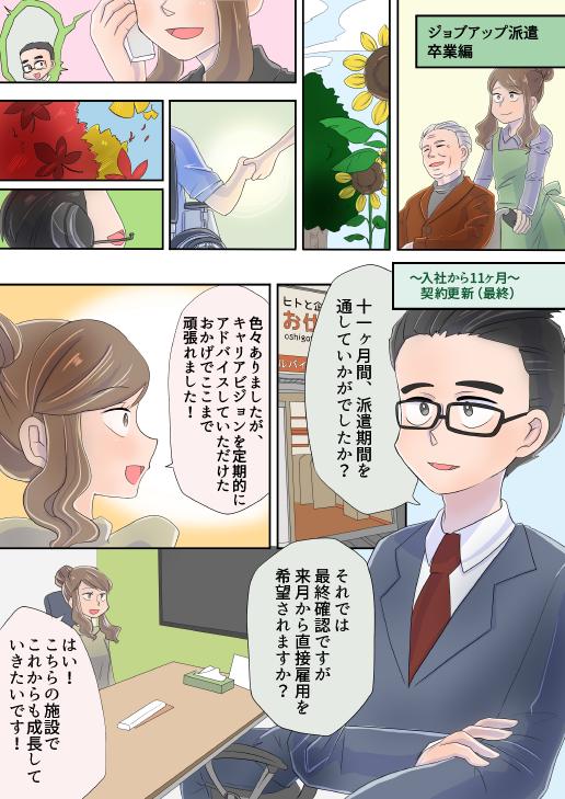 manga-5_1