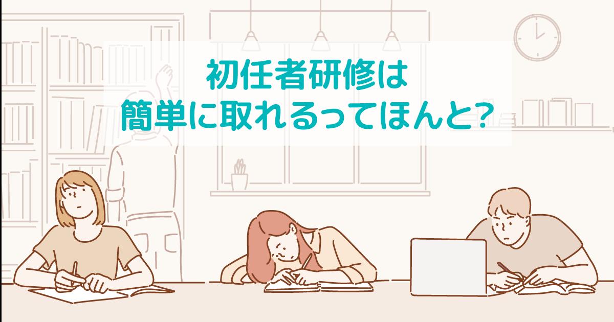 kaigo_august_3